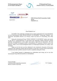 Thank you letter from ITMO university for Eurastech CEO - (주)유라스텍